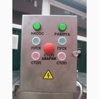 Станция Подготовки Рассола СР-400, производство в Украине