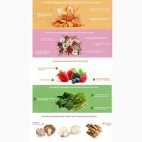 Паллетный вакуумный охладитель для листовых агрокультур, ягод и грибов