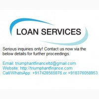 Instant Loan Available for Public Entities