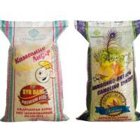 Рис шлифованный от производителя