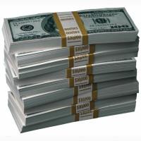 Кредит и финансирование для всех 1, 50% в год
