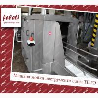 Machine alət təmizlənməsi / Machine for tool washing