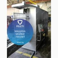 Pallet and Shelf Washing Machine / Altlıqlar və rəflər üçün paltaryuyan maşın