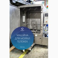 Washing machine for trolleys / Washer arabaları