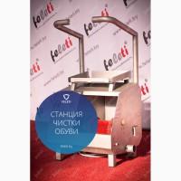 Equipment for washing and cleaning shoes / Yuma və təmizləmə ayaqqabı üçün avadanlıq