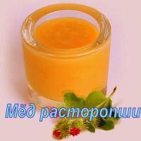 Продается 100% Натуральный мёд из России