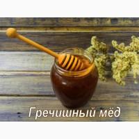 Продается МЁД ГРЕЧИХИ и ФАЦЕЛИИ класса Люкс