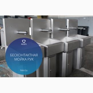 Non-contact washbasin / qeyri-əlaqə lavabo