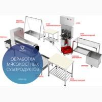 Meat-bone by-products processing line / ət və sümük məhsulları xətti emal