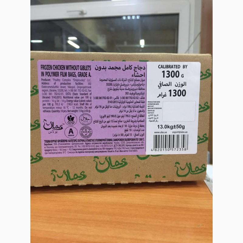 Фото 11. Продам курицу замороженую от компании экспортера